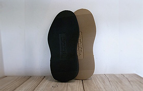 rpl_vibram2060sports_unit280x180